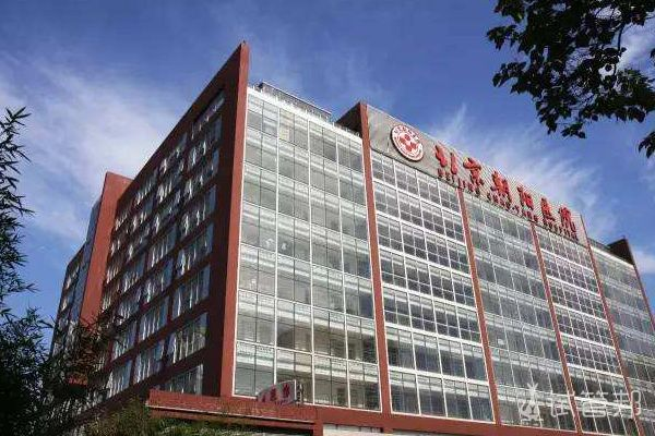北京朝阳医院生殖医学中心