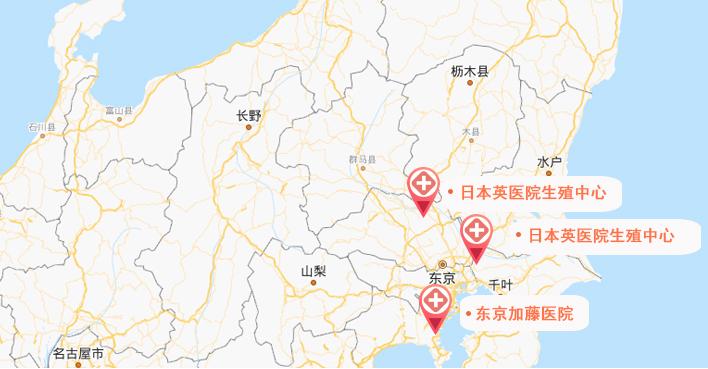 日本试管婴儿医院地图