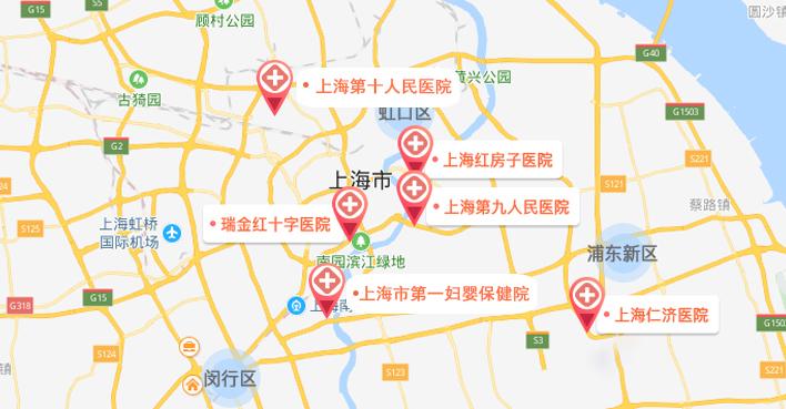 上海试管婴儿医院地图
