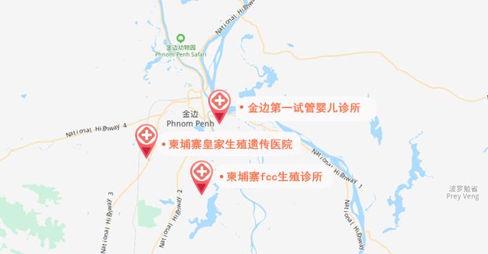 柬埔寨试管婴儿医院地图