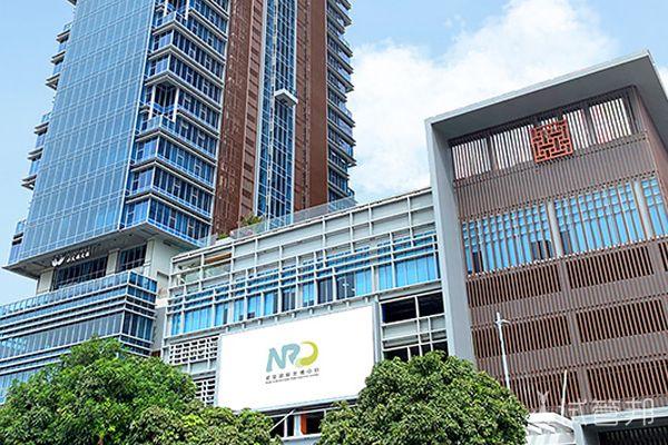 诺亚国际生殖中心NRC