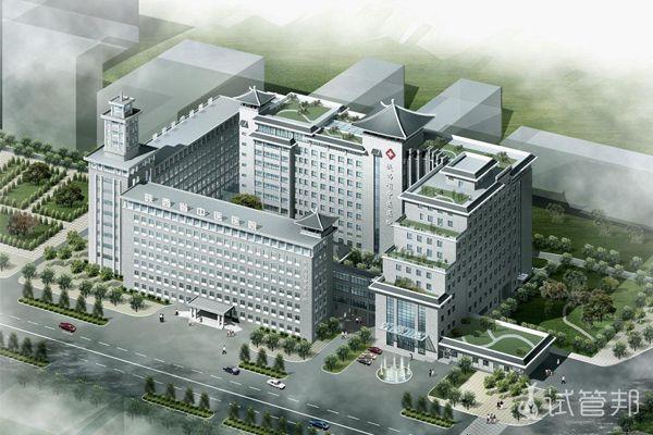 陕西省中医医院