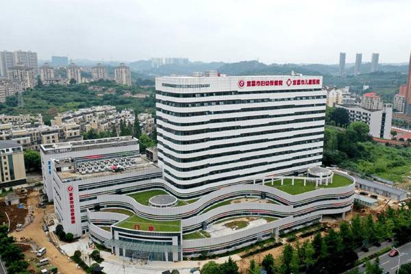 宜昌妇幼保健院