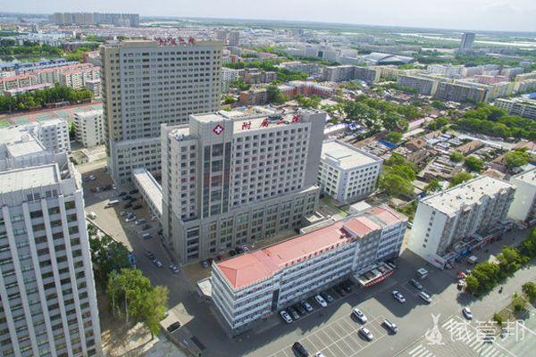 齐齐哈尔医学院附属第二医院