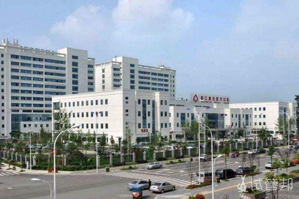 都江堰市人民医院