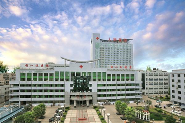 湘乡市人民医院