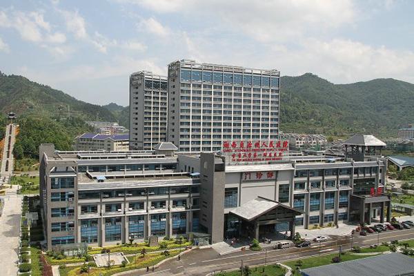 湘西州人民医院