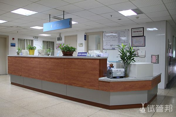 靖江市中医院