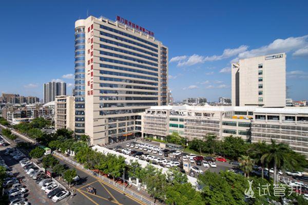 厦门医学院附属第二医院
