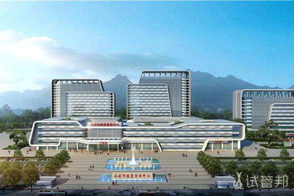 三明市永安总医院