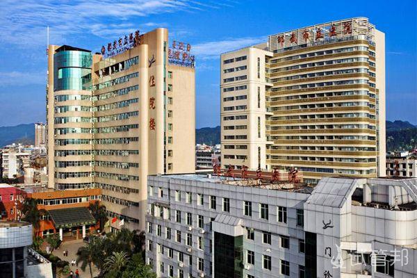 邵武市立医院