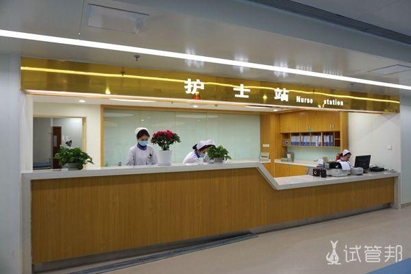 芜湖市第五医院