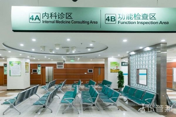 哈尔滨市第六医院