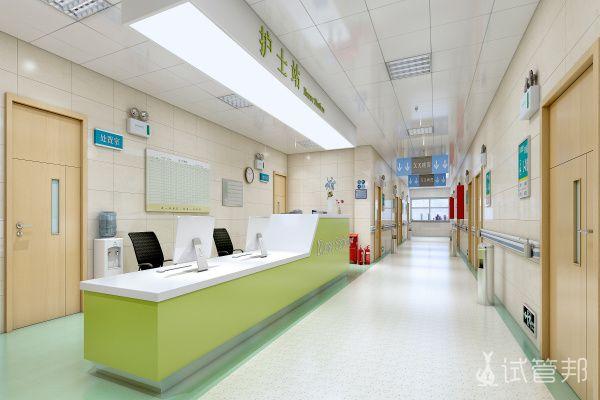 湛江市妇幼保健院