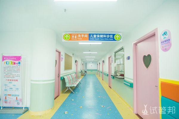 阳江市妇幼保健院