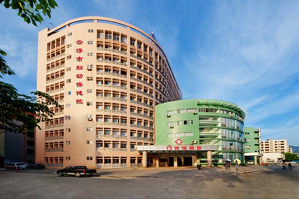 云浮市妇幼保健院