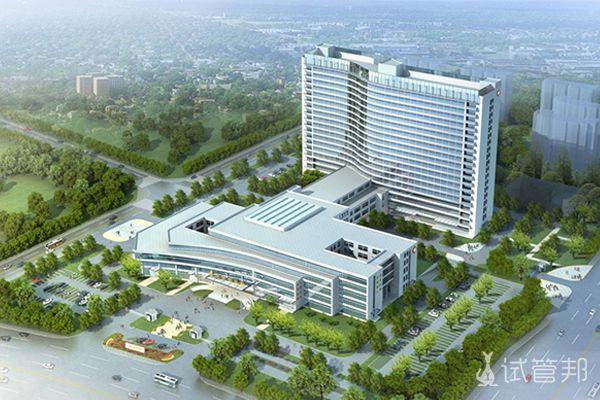 新沂市中医医院