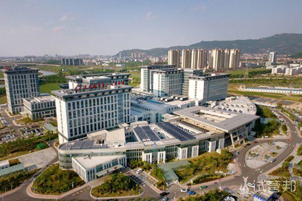 连云港市第一人民医院