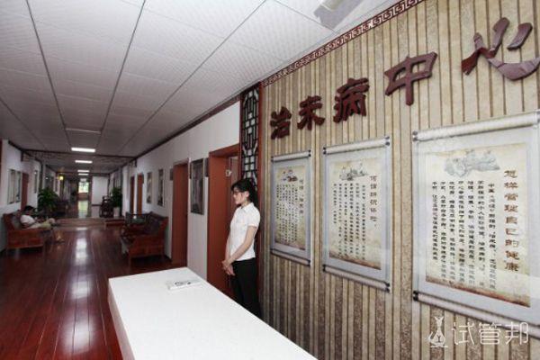 镇江市中医院
