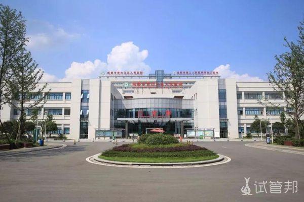 青白江区人民医院