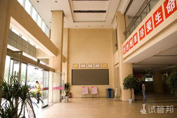 成都市新都区妇幼保健院