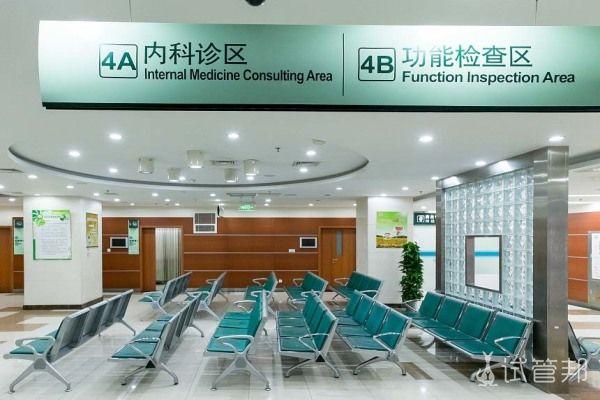西充县人民医院